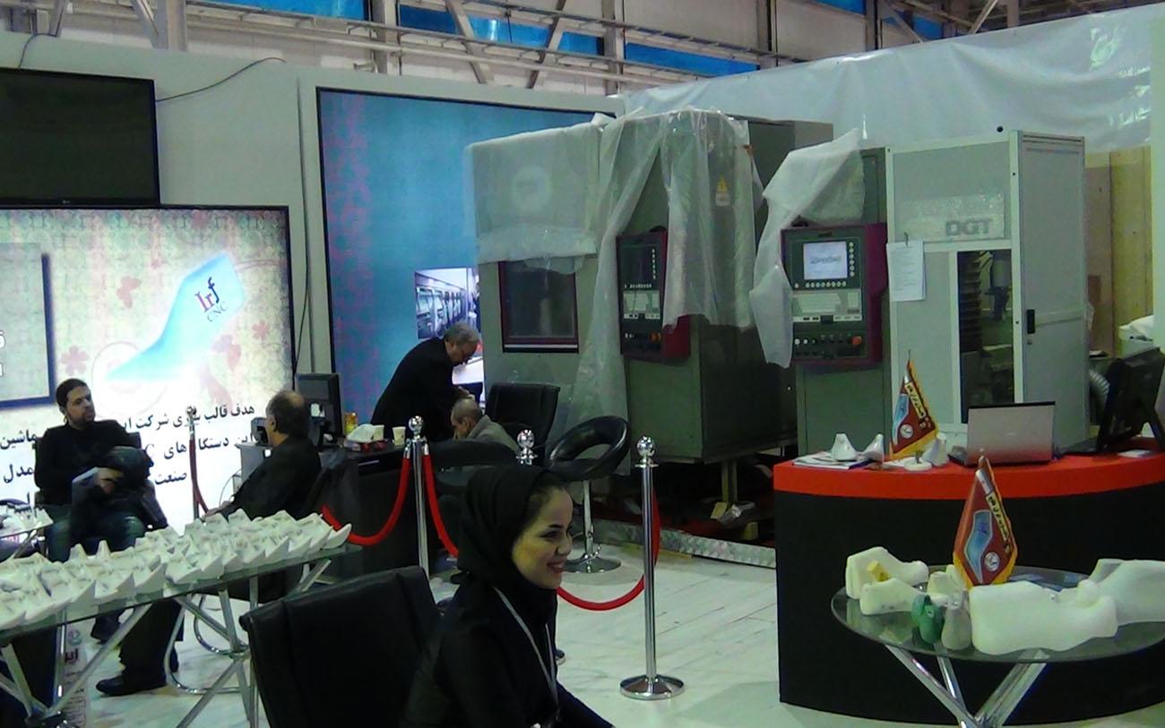 Tehran impex exhibition 2014